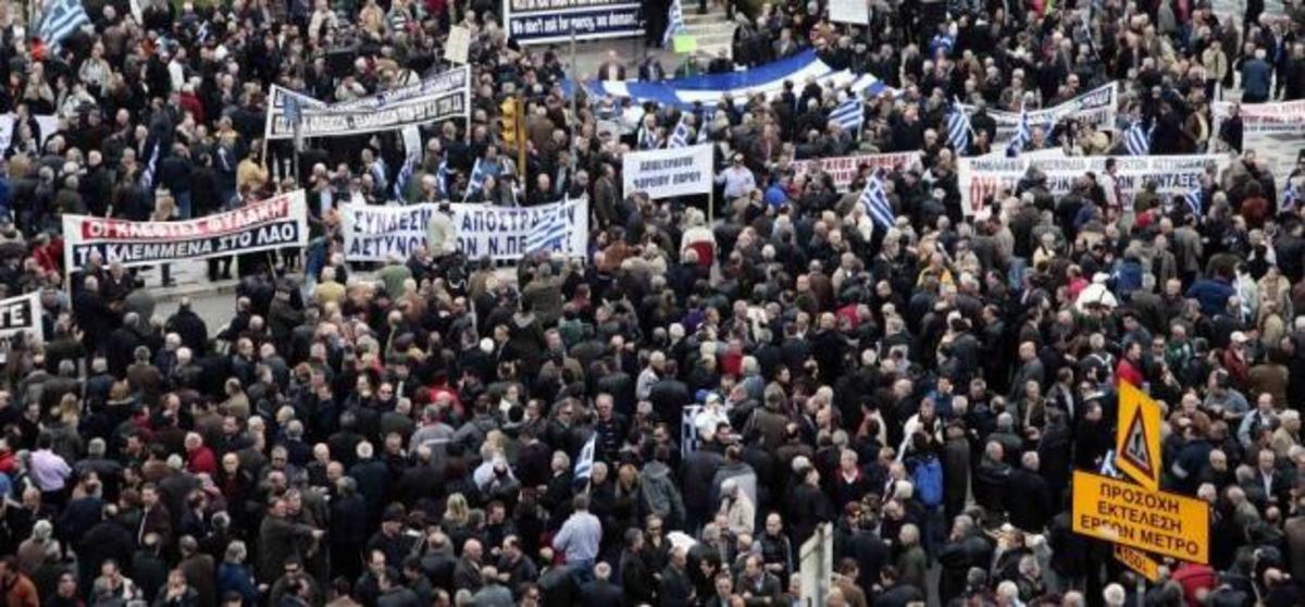 Συγκέντρωση Θεσσαλονίκη : Οι φωτό της διαδήλωσης,το μήνυμα στη κυβέρνηση | Newsit.gr