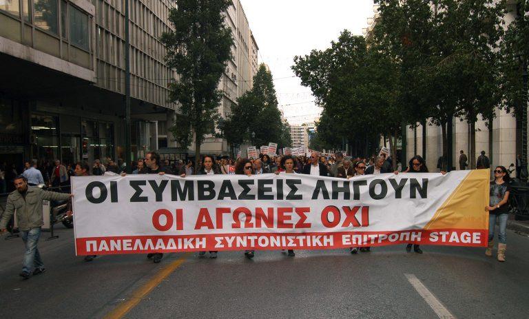 Επίδομα σε συμβασιούχους του Δημοσίου | Newsit.gr