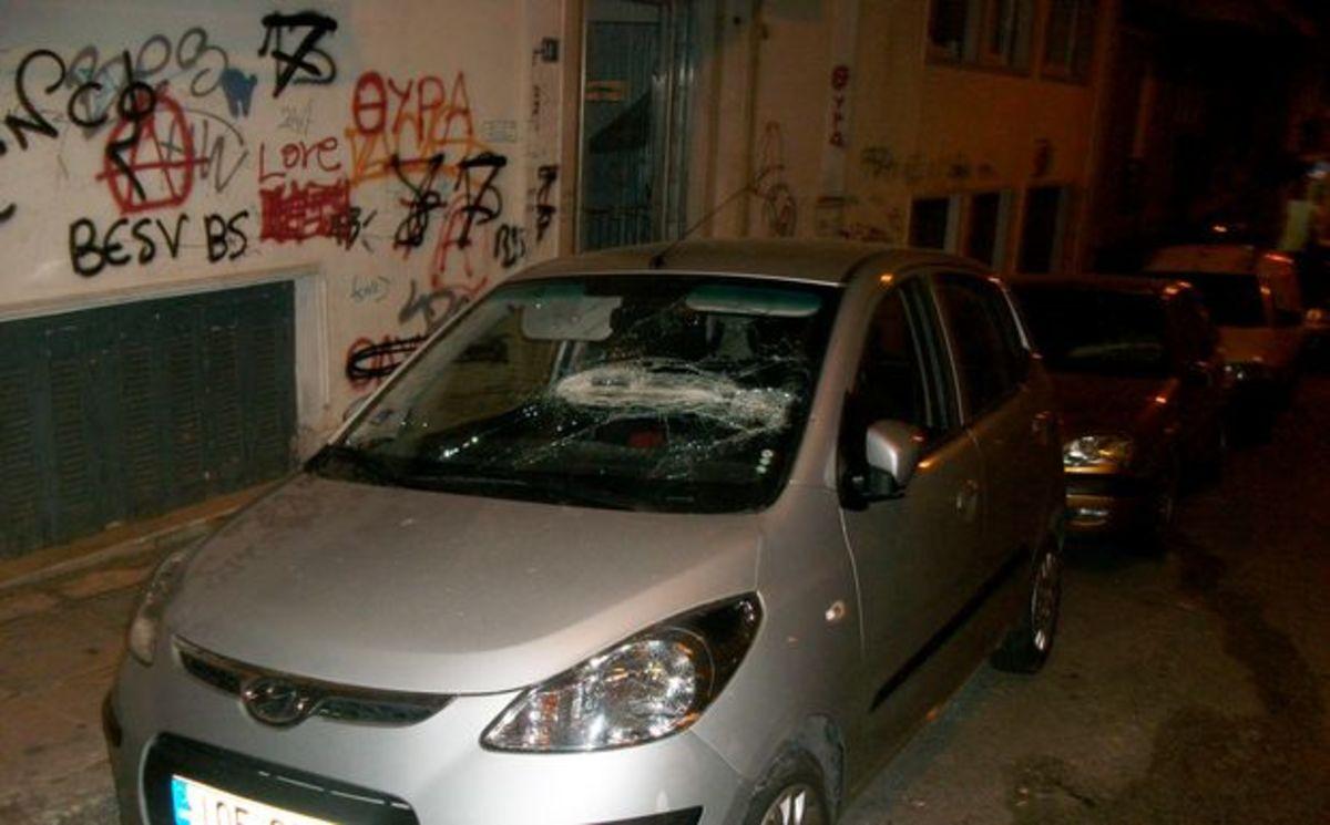 Επίθεση σε σύνδεσμο του Ολυμπιακού! | Newsit.gr