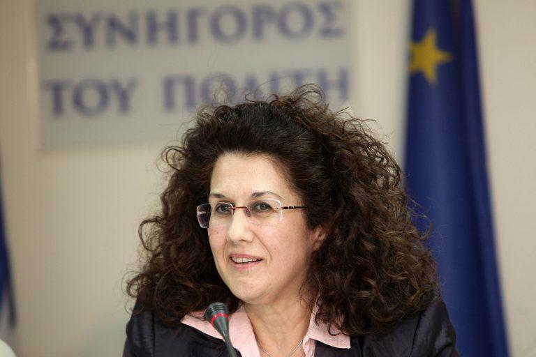 Μειώθηκαν οι δαπάνες του Συνηγόρου του Πολίτη | Newsit.gr