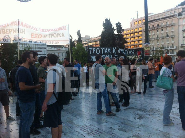 Συλλαλητήριο εργαζομένων ΕΣΥ στο Σύνταγμα –  ΦΩΤΟ NEWSIT | Newsit.gr