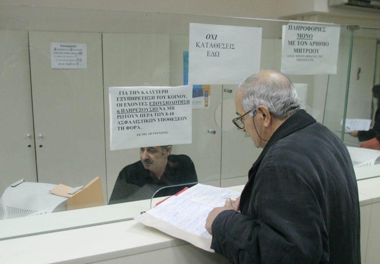 Ζητούν κατάργηση των ορίων συνταξιοδότησης | Newsit.gr