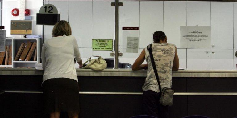 Ποιοι θα εξαιρεθούν από τις μειωμένες συντάξεις | Newsit.gr