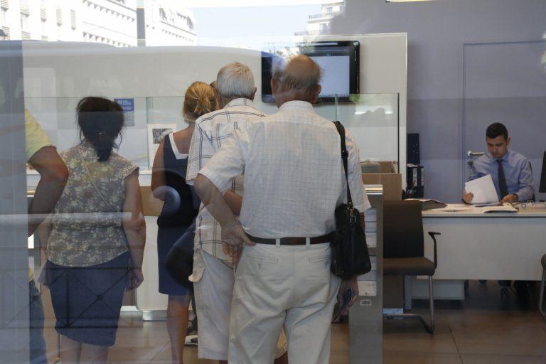 Συντάξεις: Έτσι θα διεκδικήσετε τα αναδρομικά – Βήμα – βήμα οι διαδικασίες | Newsit.gr