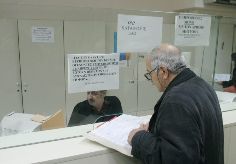 Απίστευτο: Δίνουν σύνταξη με το ζόρι σε… νεκρό! | Newsit.gr