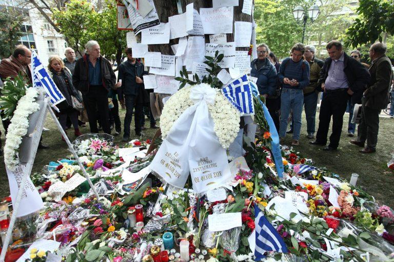 """""""Κροκοδείλια δάκρυα"""" από το ΔΝΤ για την αυτοκτονία του 77χρονου   Newsit.gr"""