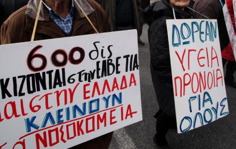 Συνταξιούχοι: «Κόβουμε απ' το φαγητό για να αγοράζουμε φάρμακα» | Newsit.gr