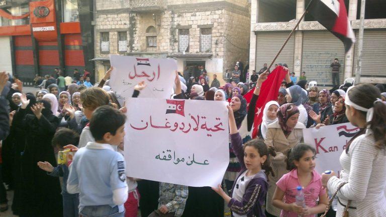 Εγκαταλείψατε τώρα τη Συρία | Newsit.gr