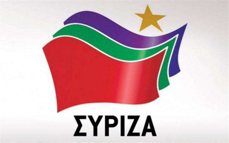 ΣΥΡΙΖΑ: Δημιουργούν τεχνητές εντάσεις για να κρύψουν εμπλοκή συνεργάτη του πρωθυπουργού!   Newsit.gr