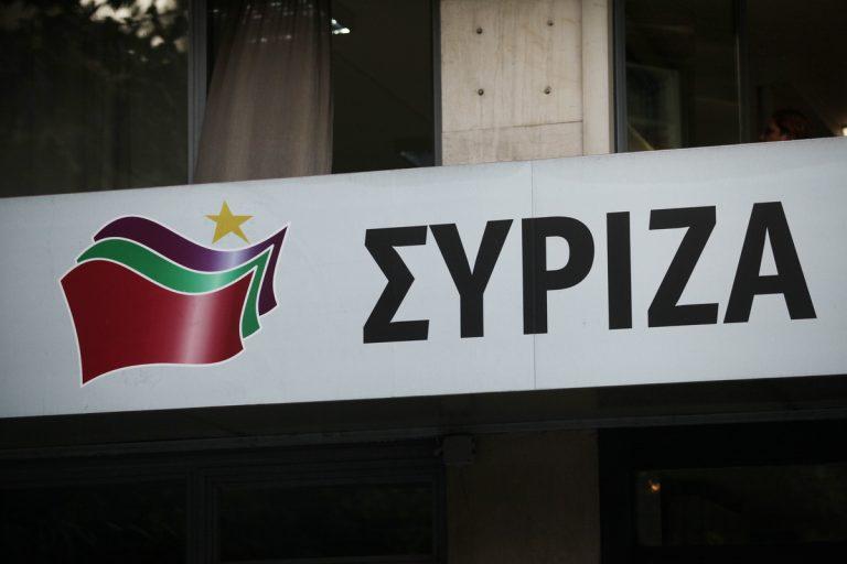 Στα όριά τους οι βουλευτές του ΣΥΡΙΖΑ μετά το Eurogroup! | Newsit.gr