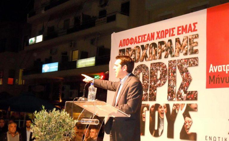 «Φωτιές» άναψαν οι δηλώσεις Τσίπρα – Τι απαντούν οι Ανεξάρτητοι Έλληνες – Επίθεση Μαγκούφη κατά της οικογένειας Τσίπρα! | Newsit.gr