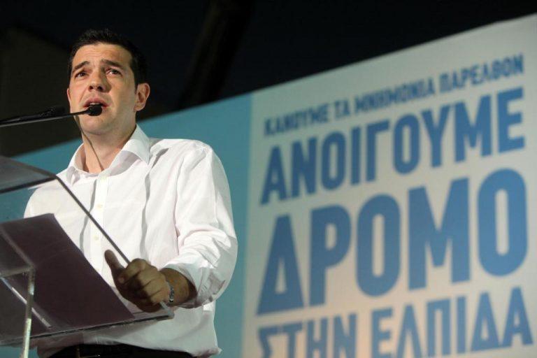 ΣΥΡΙΖΑ: Δεν θα συνεργαστούμε με ΝΔ και ΠΑΣΟΚ για κυβέρνηση   Newsit.gr