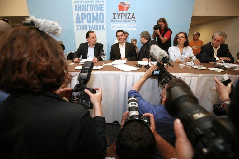 """ΣΥΡΙΖΑ: """"Κατάργηση των ΜΑΤ και απαγόρευση οπλοφορίας των αστυνομικών σε διαδηλώσεις""""   Newsit.gr"""