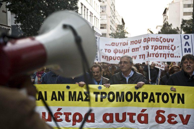 Συλλαλητήριο αύριο το απόγευμα στο Σύνταγμα   Newsit.gr