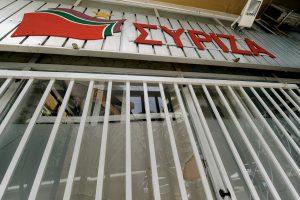 Επίθεση σε γραφεία του ΣΥΡΙΖΑ στον Άγιο Δημήτριο