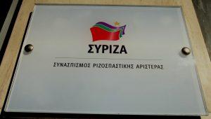 Εκδήλωση του ΣΥΡΙΖΑ για την επέτειο της απελευθέρωσης της Θεσσαλονίκης