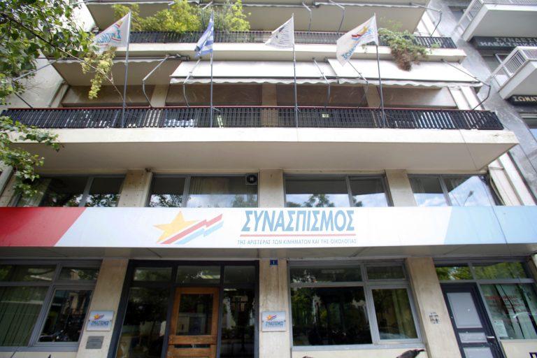 Επίθεση με πέτρες σε γραφεία του ΣΥΡΙΖΑ | Newsit.gr
