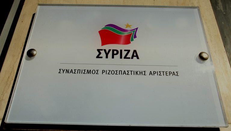 Ημερίδες του ΣΥΡΙΖΑ για την αγροτική οικονομία και την παραγωγική ανασυγκρότηση σε Σέρρες, Αρκαδία και Τρίκαλα | Newsit.gr