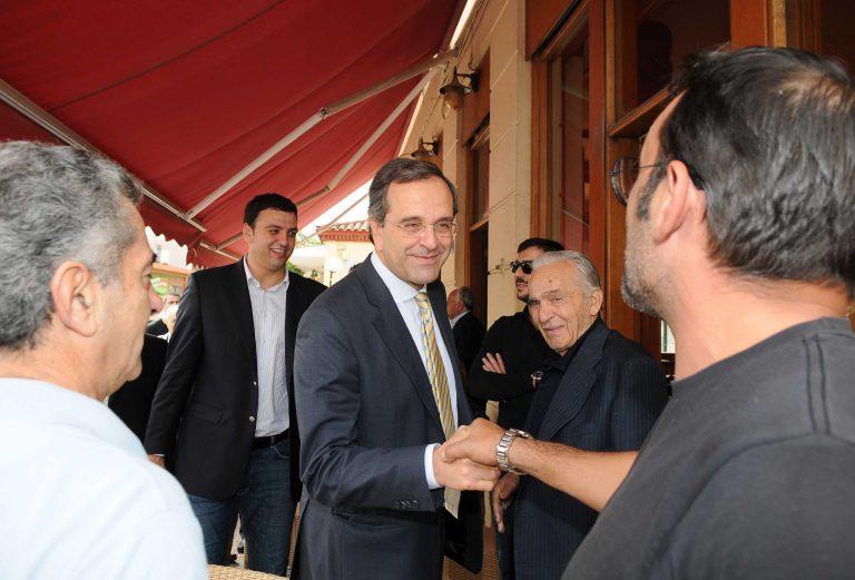Σαμαράς: Ο Παπανδρέου διασύρει τη χώρα   Newsit.gr