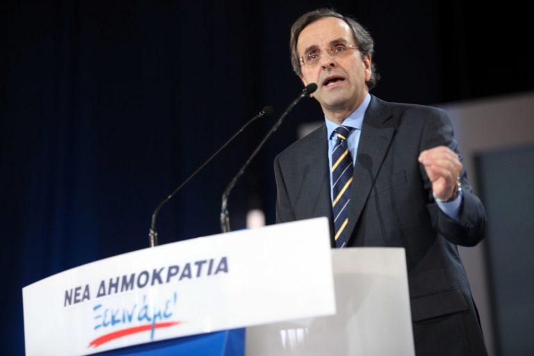 """Σαμαράς: """"Χονδροειδείς αδικίες που θα προκαλέσουν δικαιολογημένη οργή""""   Newsit.gr"""