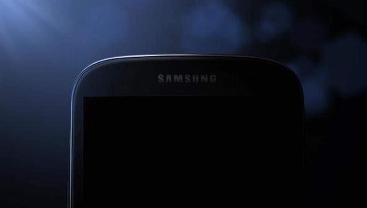 Αυτό είναι το νέο Galaxy S4; | Newsit.gr