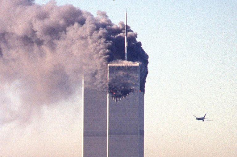 Βιβλίο πράκτορα για την 11η Σεπτεμβρίου φοβίζει τη CIA! | Newsit.gr