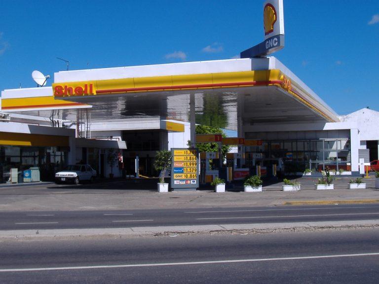 Υπερτριπλασιάστηκαν τα κέρδη της Shell! | Newsit.gr