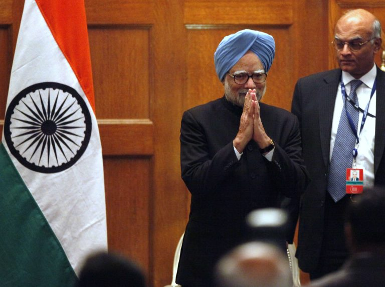 """Η ινδική κυβέρνηση """"άκουγε"""" τα τηλέφωνα πολιτικών   Newsit.gr"""