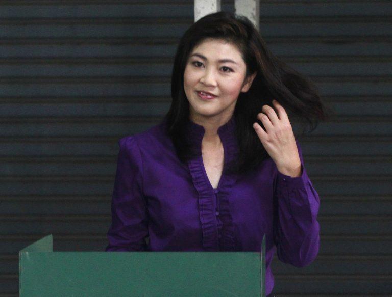 Για πρώτη φορά γυναίκα πρωθυπουργός στην Ταϊλάνδη!   Newsit.gr