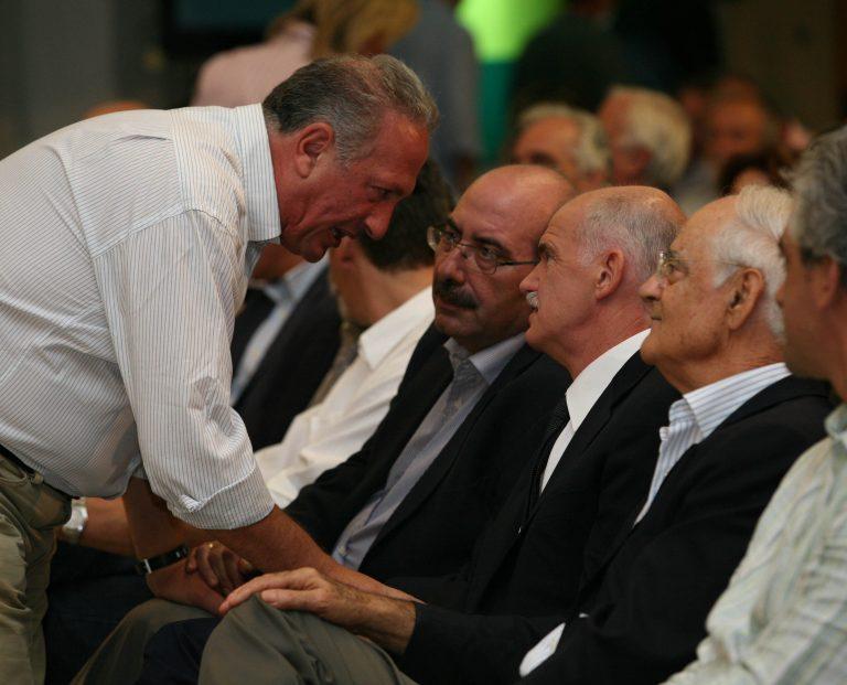 Αναδίπλωση από Σκανδαλίδη και Παπουτσή | Newsit.gr