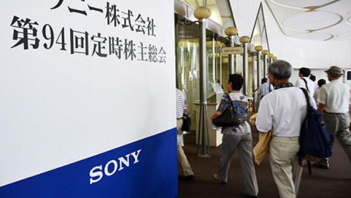 Οι λόγοι που δέχθηκε επίθεση η Sony!   Newsit.gr
