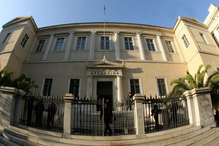 Συμβούλιο Επικρατείας: Συνταγματική η έκτακτη εισφορά του 2009 | Newsit.gr
