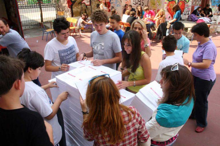 Τα Χριστούγεννα έφτασαν και οι μαθητές ακόμη περιμένουν τα βιβλία! | Newsit.gr