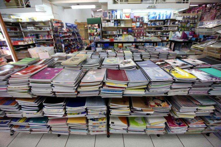 Με «βιτρίνα» σχολικά, έστηνε παράνομα στοιχήματα! | Newsit.gr
