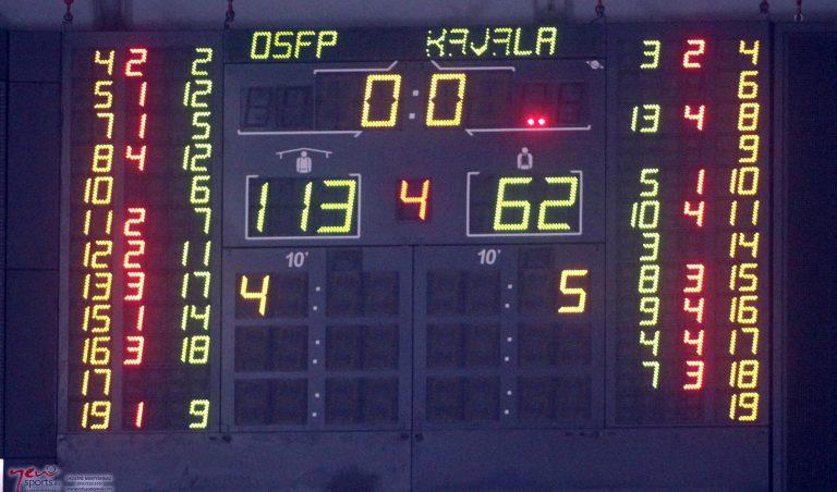 Κάνει…πλάκα ο Ολυμπιακός – Διέλυσε 113-62 την Καβάλα   Newsit.gr
