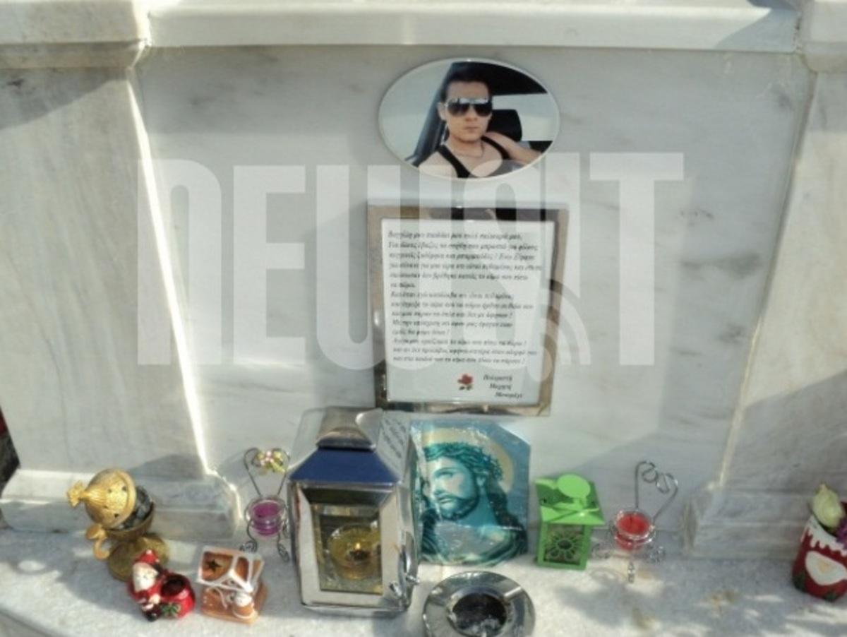 Ορκίστηκε εκδίκηση στο μνήμα του παιδιού της η δολοφόνος της Ευελπίδων | Newsit.gr
