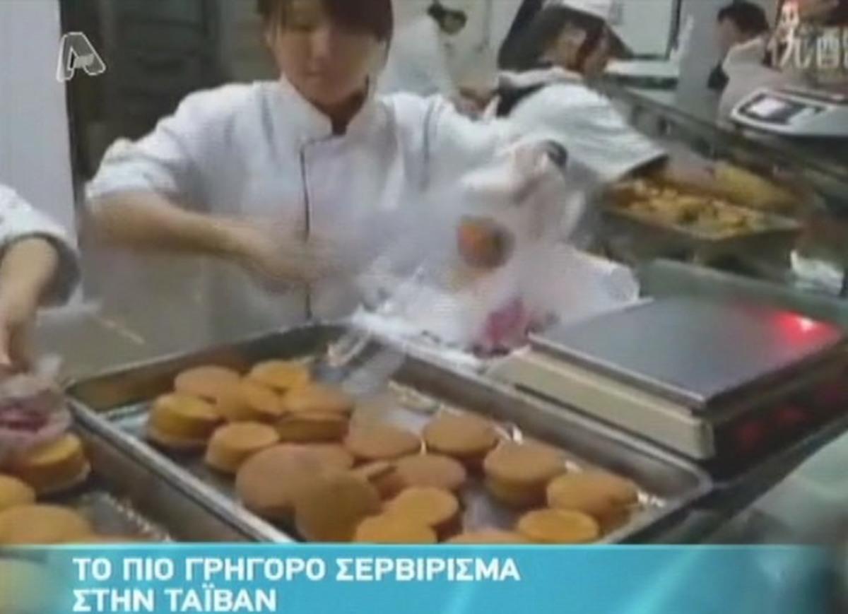 Το πιο γρήγορο σερβίρισμα στον κόσμο! | Newsit.gr