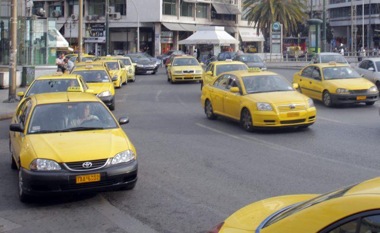 Απεργία διαρκείας ξεκινούν από Δευτέρα οι οδηγοί ταξί   Newsit.gr