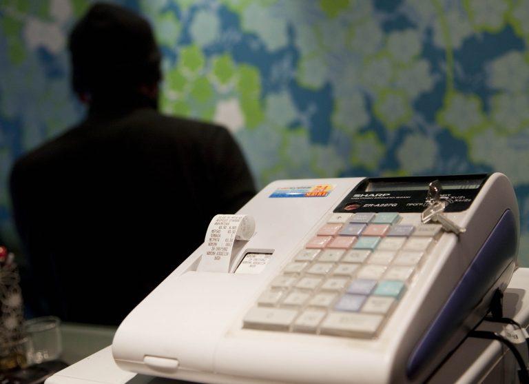 Ηλεκτρονική κάρτα καταργεί τις αποδείξεις | Newsit.gr