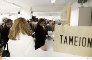 Κρήτη: Απολύθηκε ταμίας Δήμου που «τσέπωσε» πάνω από 135.000 ευρώ