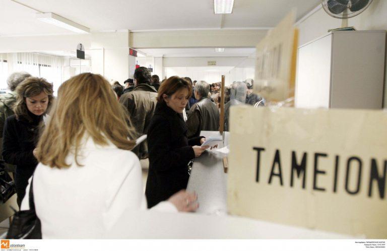 Πως θα πληρωθεί τελικά το εφάπαξ σε 25.000 δημόσιους υπάλληλους | Newsit.gr
