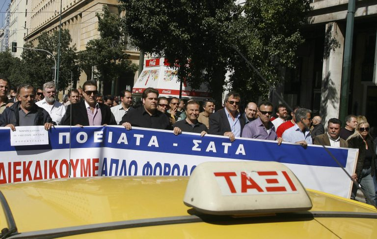 Χωρίς ταξί σήμερα όλη η χώρα | Newsit.gr
