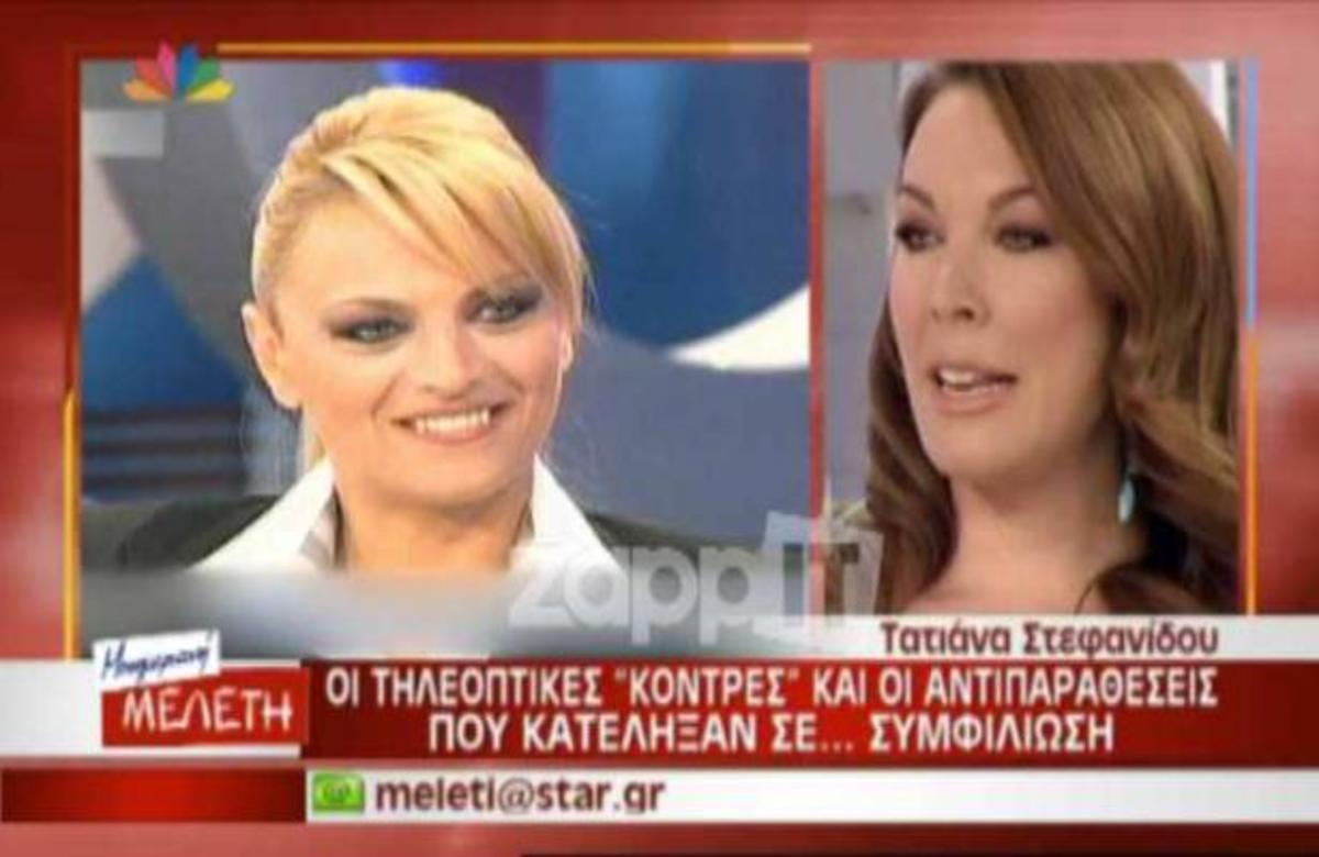 ΓΙΑ ΠΡΩΤΗ ΦΟΡΑ! Η Τατιάνα μιλάει για την κόντρα της με την Λαμπίρη | Newsit.gr