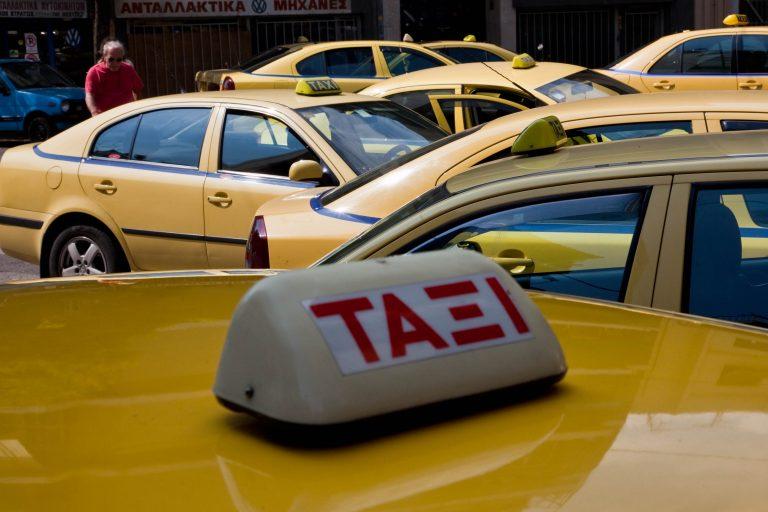 Όργιο κλοπής από ταξιτζήδες | Newsit.gr