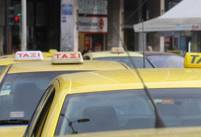 Μεταφορά λαθρομεταναστών με… ταξί | Newsit.gr