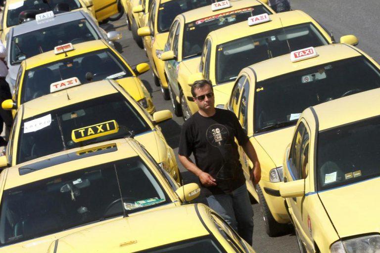 Χωρίς ταξί σήμερα 10.00 με 15.00 | Newsit.gr