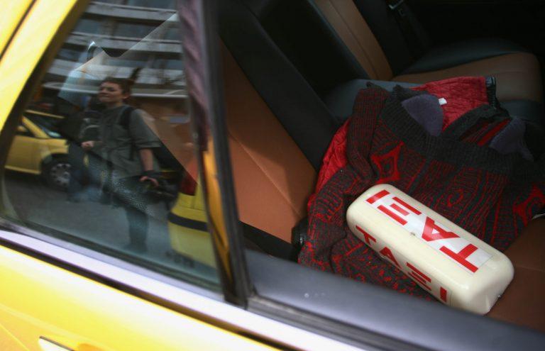 Επιτέλους! Πλήρης η απελευθέρωση των ταξί – Όποιος θέλει καταθέτει αίτηση για άδεια | Newsit.gr