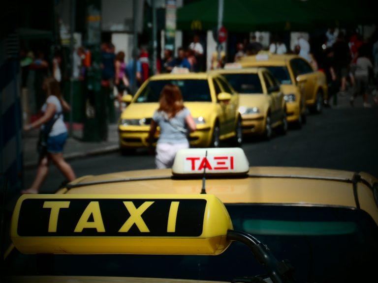 Χειροπέδες σε 32 οδηγούς ταξί   Newsit.gr