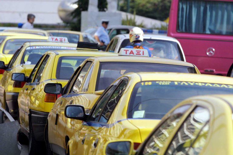 Ο γύρος του κόσμου με… ταξί | Newsit.gr