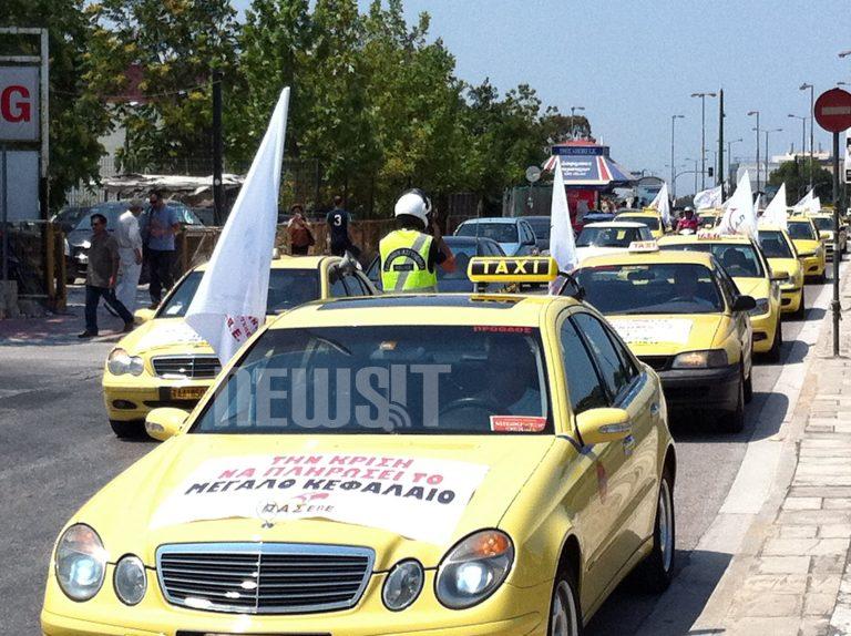 Αποχώρησαν οι ταξιτδήδες από το Υπ. Μεταφορών – Προαναγγέλουν δυναμικότερες κινητοποιήσεις | Newsit.gr